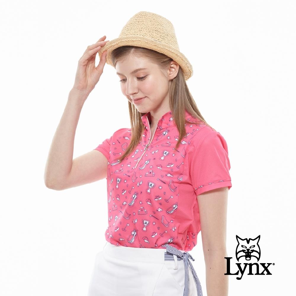 【Lynx Golf】女款吸濕排汗涼感舒適洞洞布短袖立領POLO衫-桃紅色