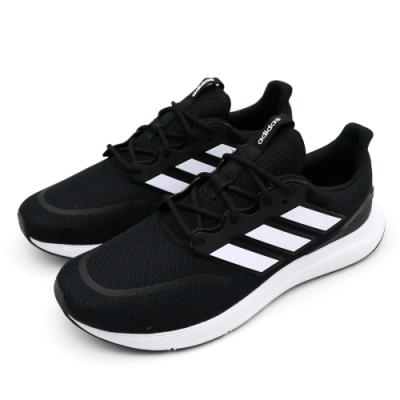 ADIDAS 男跑步鞋-EE9843