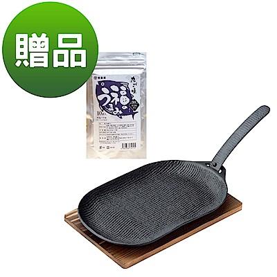 及源鑄造 鑄鐵平底燒烤盤-烤魚盤(小型)