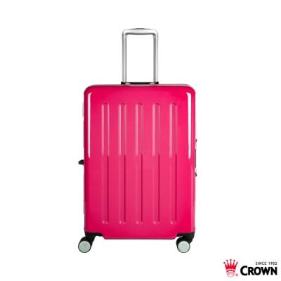 CROWN 皇冠 24吋 大容量鋁框拉桿箱 珠光桃紅