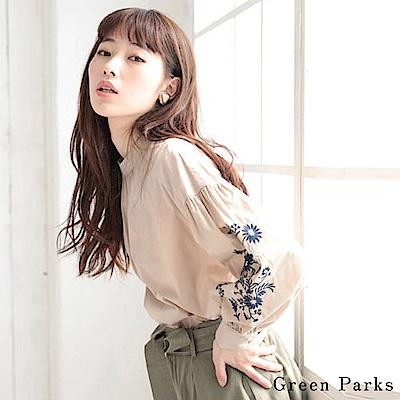 Green Parks 刺繡袖口抓皺襯衫上衣-米黃色