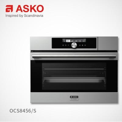 【瑞典ASKO】旋鈕式蒸烤爐OCS8456S(50公升)