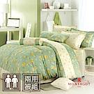 MONTAGUT-法國莊園-精梳棉-雙人四件式兩用被床包組
