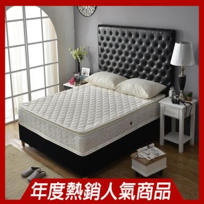 雙人加大6尺-正四線乳膠抗菌3M防潑水護邊蜂巢式獨立筒床墊-正反可睡護腰床-Ally