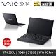VAIO SX14 14吋時尚商務筆電 (i7-8565U/16GB/512GB/4K/Win10 Pro/深夜黑) product thumbnail 1