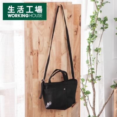 【週年慶↗全館8折起-生活工場】Say Hi文青兩用側背包