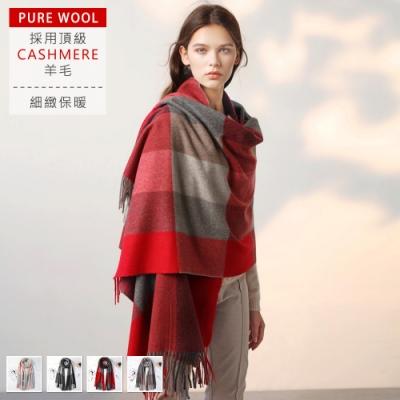 【KD】法國純色喀什米爾羊絨加厚保暖兩用披肩圍巾