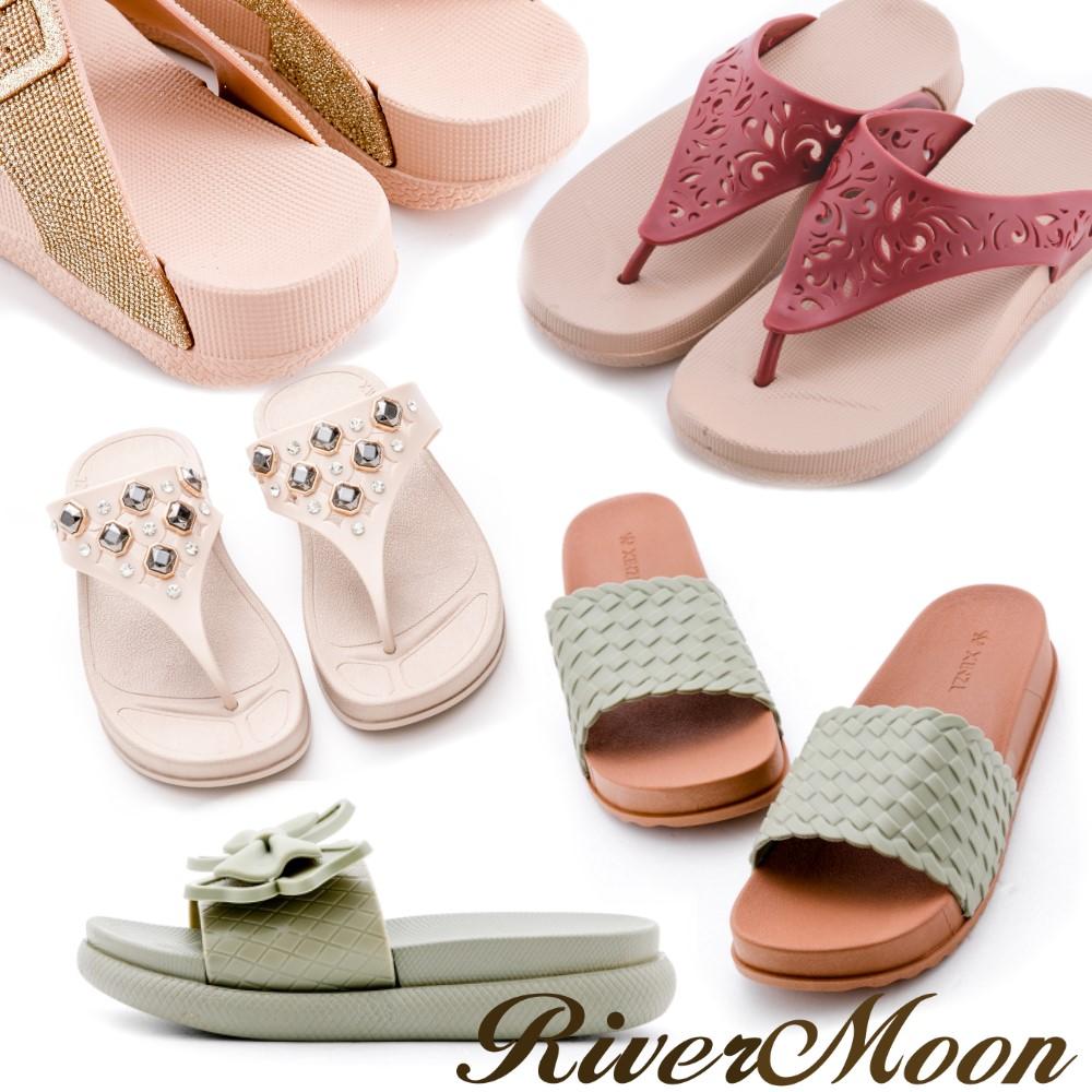 [時時樂限定]River&Moon夏日晴雨2穿厚底涼拖均價