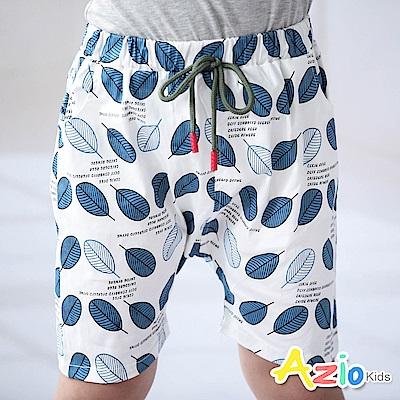 Azio Kids 短褲  葉子字母印花綁帶鬆緊短褲(白)