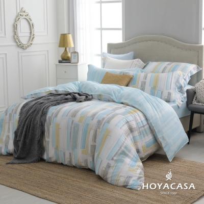 HOYACASA 蔚藍海岸 加大60支四件式抗菌天絲兩用被床包組
