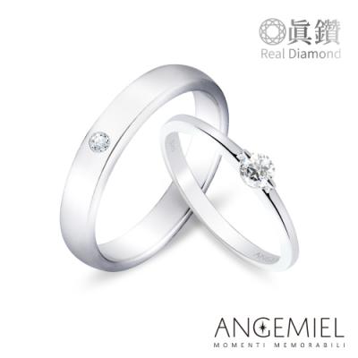 Angemiel 安婕米 鑽戒 結婚戒指 Fortuna 永恆x承諾(15分) 鑽石 真鑽戒指 情人戒 情侶對戒 男戒 女戒