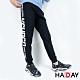 HADAY 男褲長褲 強彈力縮口 滿版側邊顯瘦印花 獨特唯一 型男最愛 product thumbnail 1