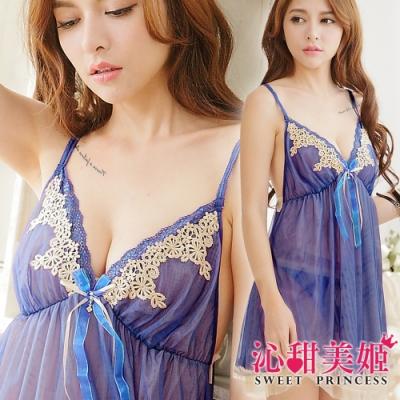 奢華網紗睡衣裙組 細肩帶深V蕾絲+宮廷水溶花雙層裙身 沁甜美姬(藍)