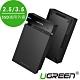 綠聯 2.5/3.5硬碟SSD通用外接盒 product thumbnail 1
