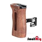 SmallRig 2093 可調式通用木質通用手把