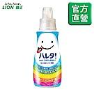 日本獅王LION 晴天蓬蓬濃縮洗衣精 425g