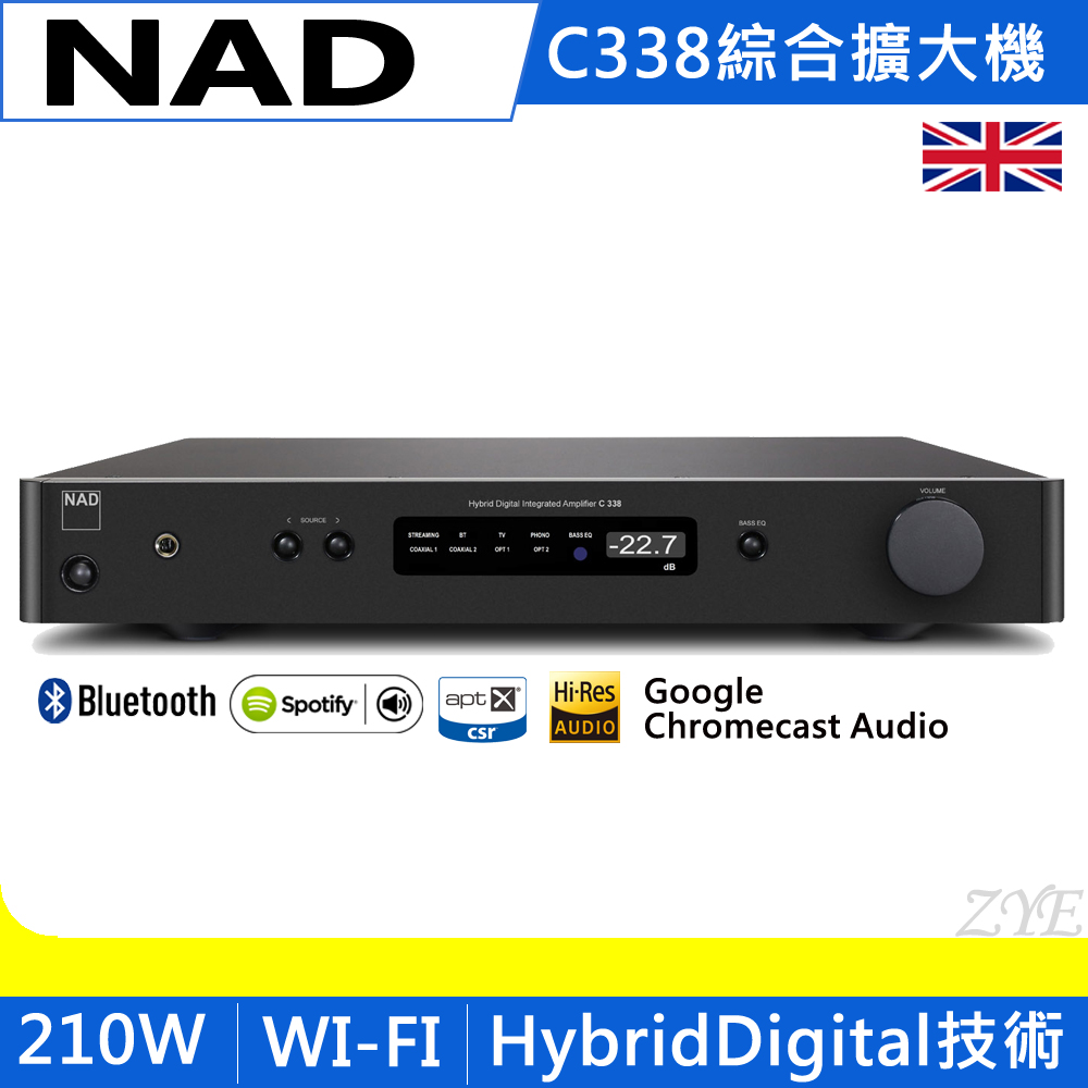 NAD C338 數位/類比兩用綜合擴大機 product image 1
