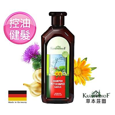 歐森 草本莊園 KRAUTERHOF 金蒜牛蒡控油健髮洗髮精(500ml)