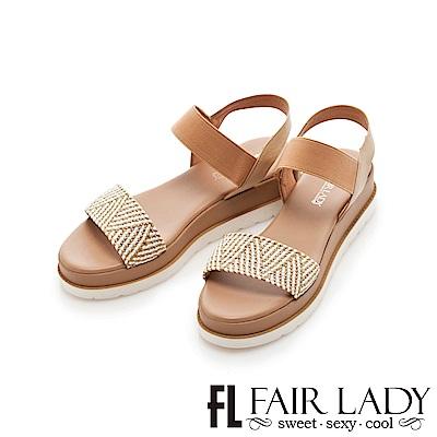 Fair Lady 幾何拼接一字厚底涼鞋 卡其