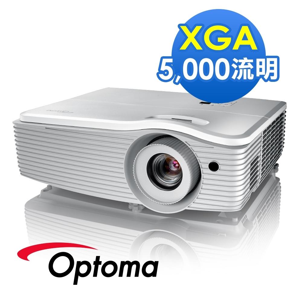Optoma X512  高亮度XGA投影機