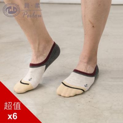 貝柔義式對目止滑隱形襪套-船錨