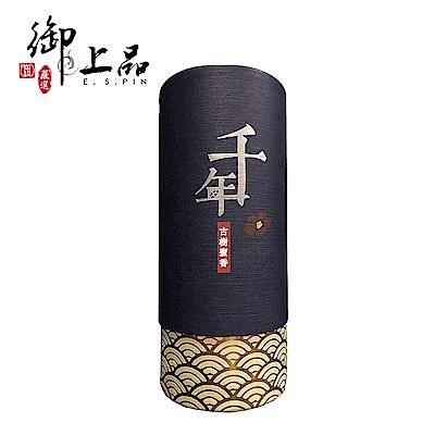御上品 千年古樹蜜香(75g/罐)