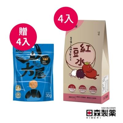 日森製藥 特濃紅豆水x4 贈 KAKA大尾龍蝦餅x4入(口味隨機)