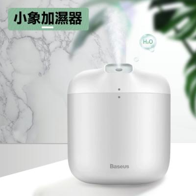 Baseus 倍思 福氣小象加濕器/ 小夜燈/ 保濕噴霧/ 保濕器