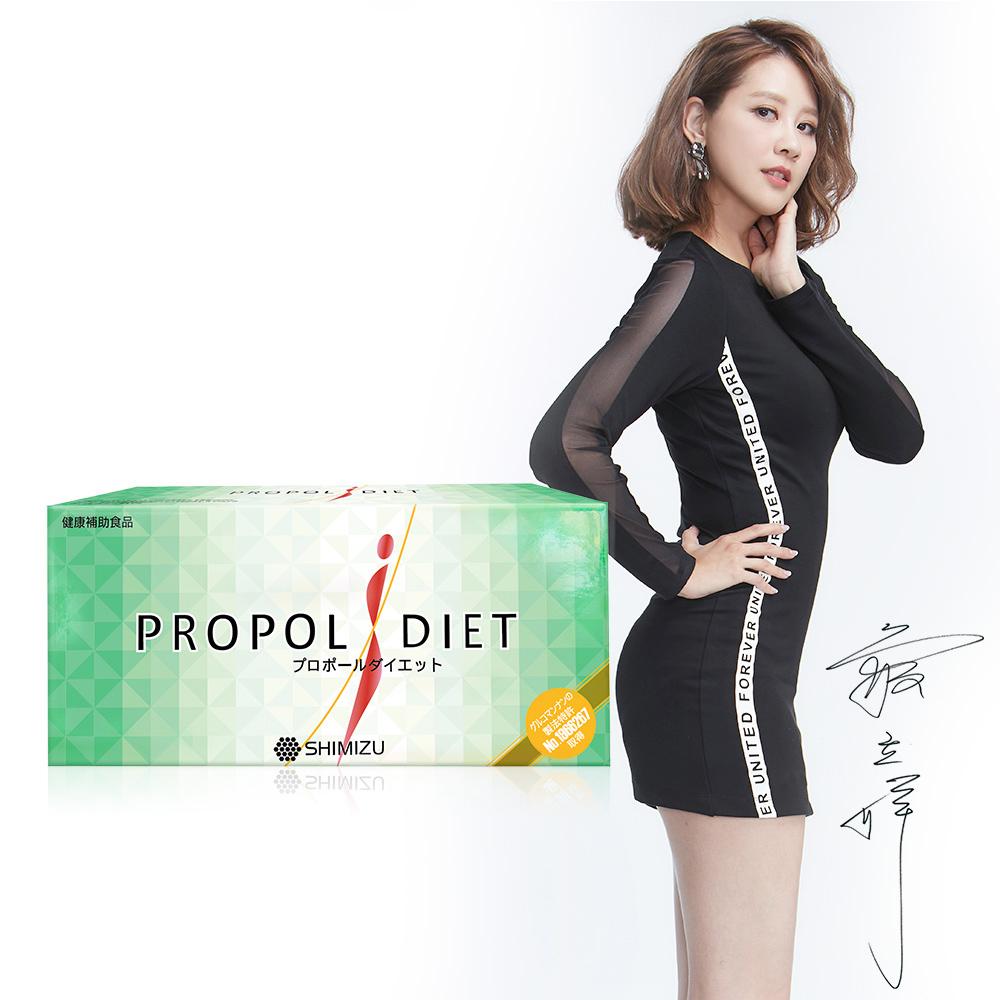 Propol Diet 魔芋速崩錠1盒(40粒/盒)