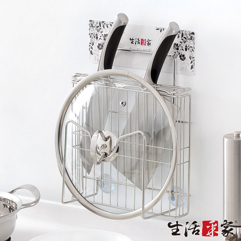 生活采家樂貼系列台灣製304不鏽鋼廚房刀具鍋蓋砧板架