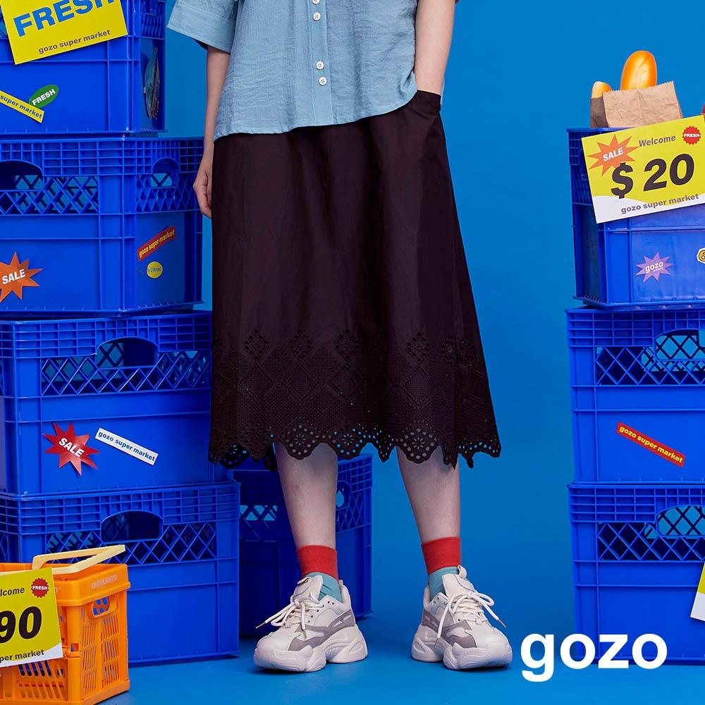 gozo-下襬波浪鏤空蕾絲圓裙(兩色)
