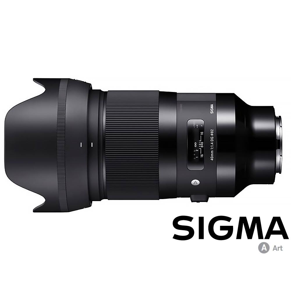 SIGMA 40mm F1.4 DG HSM ART for SONY E (公司貨)
