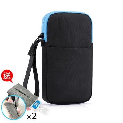 【防疫必備】隨身多用途手提紫外線消毒包 (口罩手機隨時消毒) -藍色款★送乾洗手/酒精噴瓶隨身扣環收納包x2(顏色隨機)