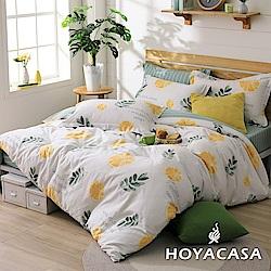 HOYACASA陽光心情 單人200織抗菌精梳棉兩用被床包三件組