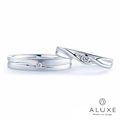 A-LUXE 亞立詩 18K金 鑽石情侶對戒