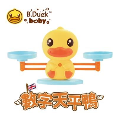 【B.Duck 小黃鴨】數字天平鴨(玩耍中學習兒童算數)