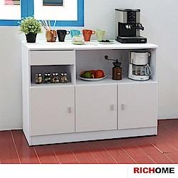 RICHOME 米娜防潑水三門一抽廚房櫃