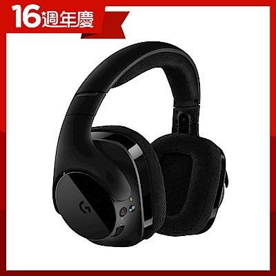 羅技 G533 7.1環繞音效遊戲耳機麥克風