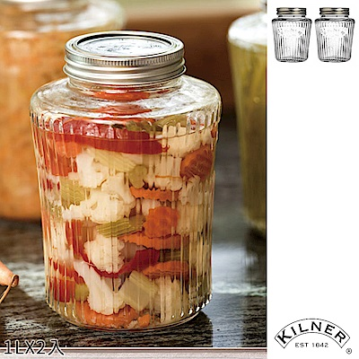 KILNER 復古風果醬罐1.0L 2入組