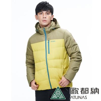 【ATUNAS 歐都納】男款透氣快乾防潑水羽絨保暖外套A-G1741M黃/橄綠