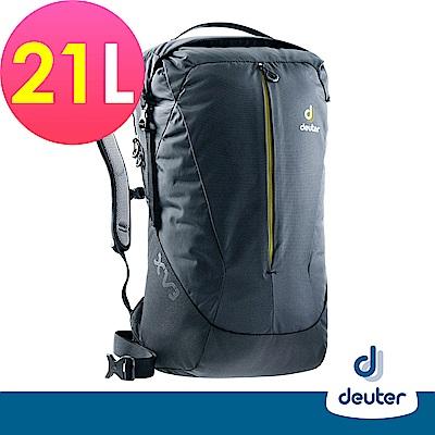 【deuter德國】X-Venture XV3 21L多功能城市休旅後背包3850418黑
