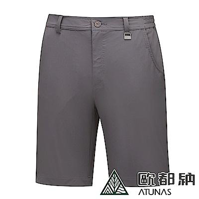 【ATUNAS 歐都納】男款防曬透氣彈性休閒五分褲短褲A-PA1911M碳灰