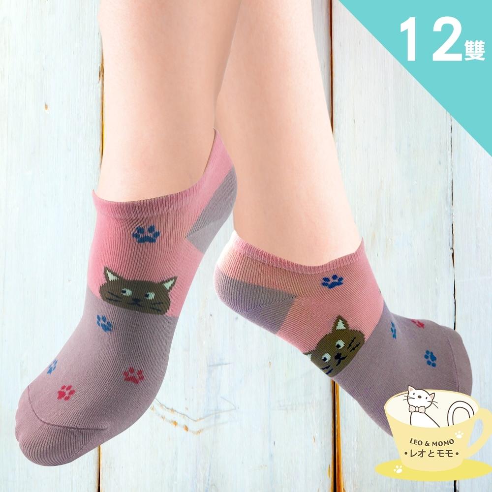情侶貓-買10送2-少女緹花船形襪(高級200針)LM942