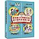 東京迪士尼樂園-海洋-親子遊完全攻略手冊