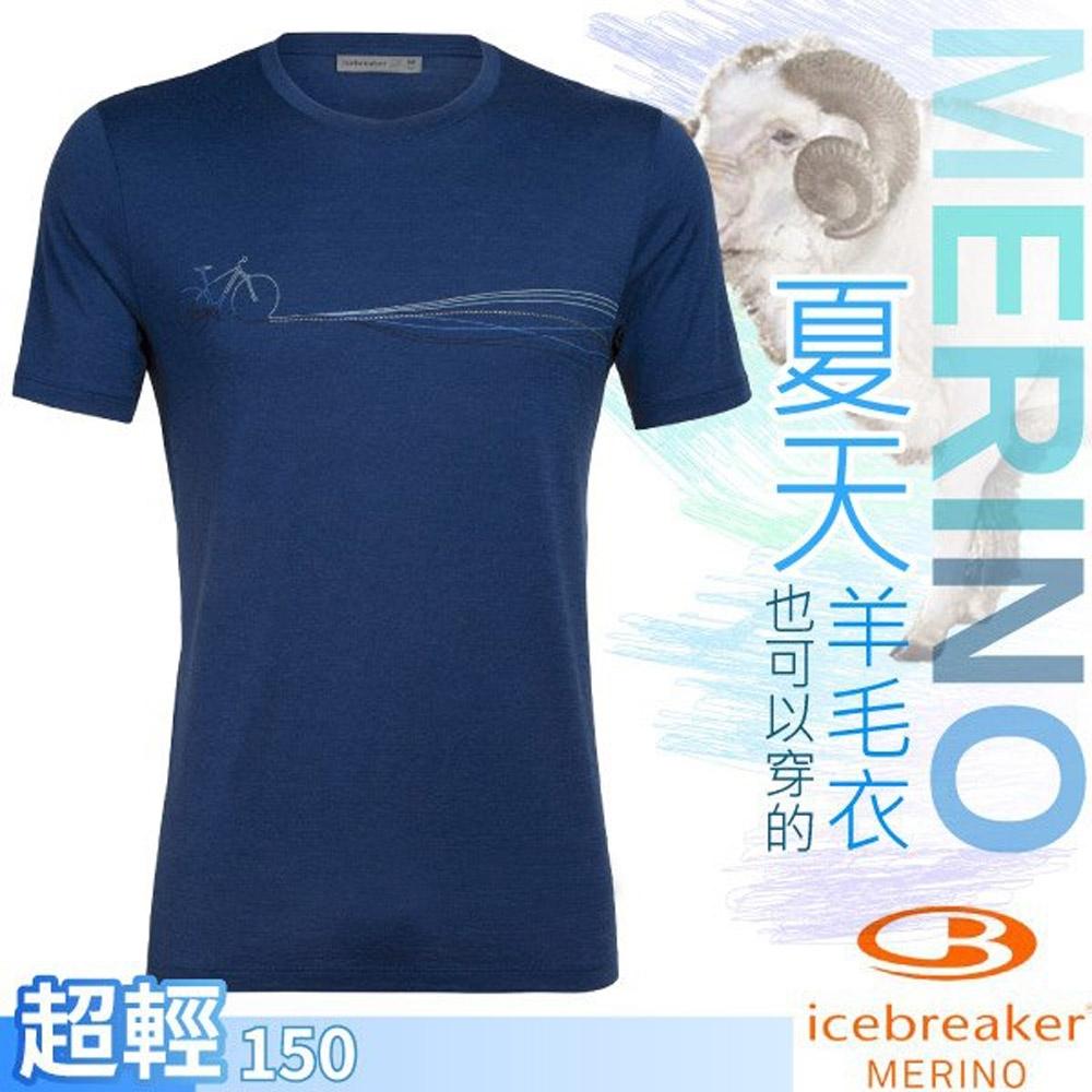 Icebreaker 男款 Tech Lite 美麗諾羊毛 圓領短袖上衣(單車路徑)_藍