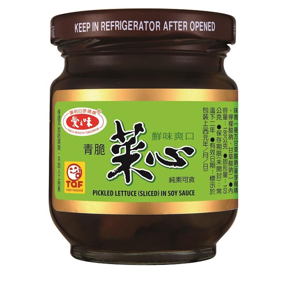 愛之味 青脆菜心(180g)