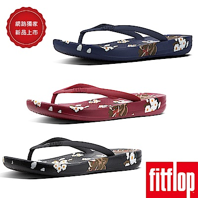 FitFlop IQUSHION FLIP FLOPS-浪漫印花三色
