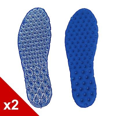 糊塗鞋匠 優質鞋材 C87 氣墊BK布鞋墊 2雙