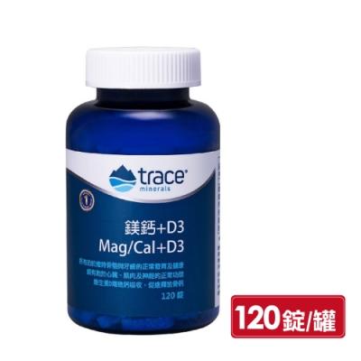Trace Minerals 萃思鎂 鈣鎂+D3錠 120錠 (美國原裝進口)