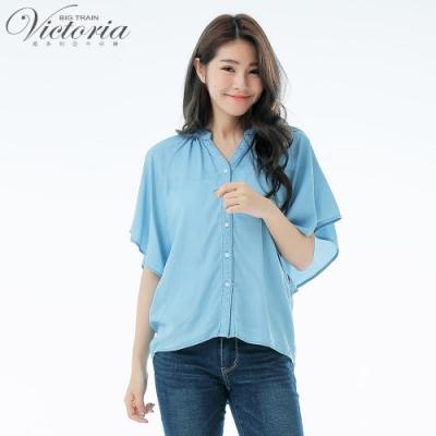 Victoria 小立領荷葉袖短袖襯衫-女-牛仔藍